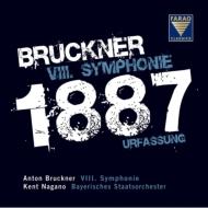 交響曲第8番(初稿) ケント・ナガノ&バイエルン国立管弦楽団(2CD)