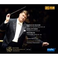 ブゾーニ:交響的夜曲、プフィッツナー:ピアノ協奏曲、レーガー:ロマンティック組曲 ティーレマン&シュターツカペレ・ドレスデン、バルト(2CD)