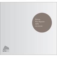 戦争レクィエム マクリーシュ指揮ガブリエリ・コンソート&プレイヤーズ(2CD)