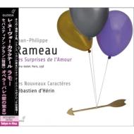 オペラ=バレ『愛の驚き』 デラン&レ・ヌーヴォー・カラクテール(3CD)