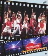 MORNING MUSUME。 CONCERT TOUR 2004 SPRING  The BEST of Japan