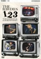 1-2-3 TOUR 2013 FINAL at 大阪城ホール 【初回限定盤 : 106Pフォトブック付 特製ブックケース仕様】