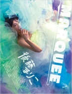 MARQUEE Vol.98
