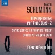 ピアノ連弾のための編曲集第2集〜弦楽四重奏曲第1番、第2番、他 エッカーレ・ピアノ・デュオ