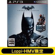 バットマン: アーカム・ビギンズ ≪Loppi・HMV限定≫