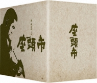座頭市 Blu-ray BOX(セット数予定)