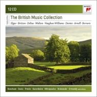 ブリティッシュ・ミュージック・コレクション(12CD)