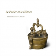 静寂の笛、語らう笛〜フルート・コンソート、バロック初期から後期へ ケイト・クラーク&アテニャン・コンソート、ナイジェル・ノース