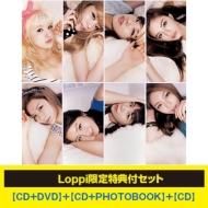 AFTERSCHOOL「Heaven」Loppi限定特典付セット