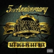SOUND MISSION/5th Anniversary All Dub Plate Mix history Of Sound Mission