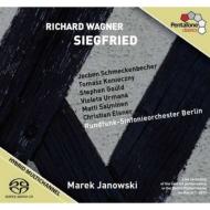 『ジークフリート』全曲 ヤノフスキ&ベルリン放送響、S.グールド、ウルマーナ、他(2013 ステレオ)(3SACD)