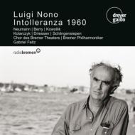 オペラ『不寛容 1960』全曲 フェルツ&ブレーメン・フィル、W.ノイマン、コヴォリク、他(2001 ステレオ)