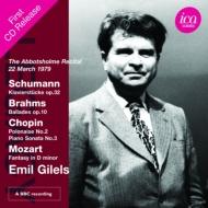 ショパン:ピアノ・ソナタ第3番、ポロネーズ第2番、ブラームス:バラード、シューマン:4つの小品、他 ギレリス(1979ステレオ)