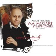 交響曲集第1集 アダム・フィッシャー&デンマーク国立室内管弦楽団