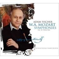 交響曲集第10集〜第35番『ハフナー』、第38番『プラハ』 アダム・フィッシャー&デンマーク国立室内管弦楽団