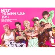 3rd Mini Album: Sleep Talking 寝言