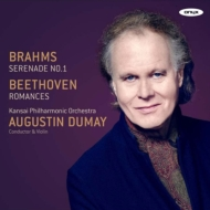 ブラームス:セレナード第1番、ベートーヴェン:ロマンス第1番、第2番 デュメイ&関西フィル