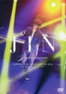 JIN AKANISHI JAPONICANA TOUR 2012 IN USA 〜全米ツアー・ドキュメンタリー