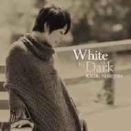 White In Dark