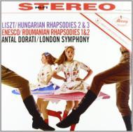 ハンガリー狂詩曲 第2番、第3番(リスト)、ルーマニア狂詩曲 第1番、第2番(エネスク):ドラティ指揮&ロンドン交響楽団 (180グラム重量盤レコード/Speakers Corner)