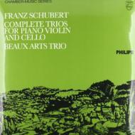 Piano Trio, 1, 2, : Beaux Arts Trio (2枚組/180グラム重量盤レコード/Speakers Corner)