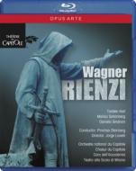 『リエンツィ』全曲 ラヴェッリ演出、P.スタインバーグ&トゥールーズ・キャピトール劇場、ケルル、M.シェーンベルク、他(2012 ステレオ)