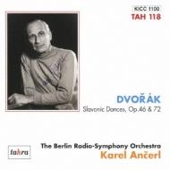 スラヴ舞曲全曲 アンチェル&ベルリン放送交響楽団(1960)