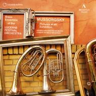 展覧会の絵、禿山の一夜、死の歌と踊り(ブラス版) ルッツ・ケーラー&ルツェルン祝祭管弦楽団ブラス・アンサンブル