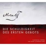『第1戒律の責務』 イアン・ペイジ&クラシカル・オペラ、クレイトン、フォックス、他(2CD)