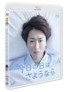 24HOUR TELEVISION ドラマスペシャル2013::今日の日はさようなら