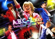 A.B.C-Z 2013 Twinkle×2 Star Tour 【初回限定盤】
