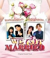 私たち結婚しました 世界版 (グローバルバージョン)(韓国版)