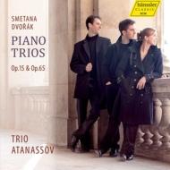 ドヴォルザーク:ピアノ三重奏曲第3番、スメタナ:ピアノ三重奏曲 トリオ・アタナソフ