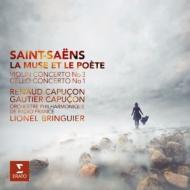ヴァイオリン協奏曲第3番、チェロ協奏曲第1番 ルノー・カプソン、ゴーティエ・カプソン、リオネル・ブランギエ&フランス国立放送フィル