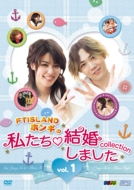 FTISLAND Lee Hongki We Got Married -Collection -Vol.1