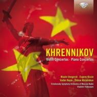 協奏曲集 レーピン、キーシン、ヴェンゲーロフ、フレンニコフ、フェドセーエフ&モスクワ放送響