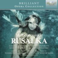 歌劇『ルサルカ』全曲 フェドセーエフ&モスクワ放送響、A.ヴェデルニコフ、ミハイロワ、ピサレンコ、他(1983 ステレオ)(2CD)