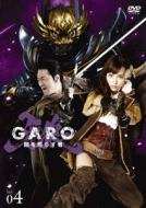 牙狼<GARO> 闇を照らす者 Vol.4