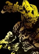 牙狼<GARO> 闇を照らす者 DVD-BOX2