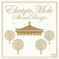 Electric Mole (Blu-ray)