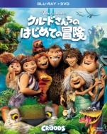 クルードさんちのはじめての冒険 ブルーレイ&DVD