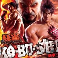 『CR鉄拳』テーマソングアルバム::KO・BU・SHI 〜鉄拳〜