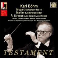 シュトラウス:ツァラトゥストラ、モーツァルト:交響曲第40番、マーラー:亡き子をしのぶ歌 ベーム&ベルリン・フィル、ディースカウ(1962 モノラル)(2CD)