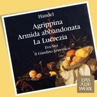 イタリア語カンタータ集 エヴァ・メイ、アントニーニ&イル・ジャルディーノ・アルモニコ