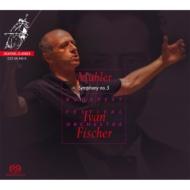 交響曲第5番 イヴァン・フィッシャー&ブダペスト祝祭管弦楽団