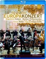 ベートーヴェン:『田園』、ヴォーン・ウィリアムズ:タリス幻想曲、ドヴォルザーク:聖書の歌 ラトル&ベルリン・フィル、コジェナー(ヨーロッパ・コンサート2013)