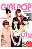 Girlpop 2013 Autumn