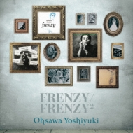 FRENZY/FRENZY2