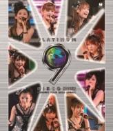 モーニング娘。コンサートツアー2009春〜プラチナ 9 DISCO〜