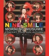 モーニング娘。コンサートツアー2009秋 ナインスマイル